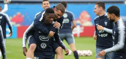 прогноз на чемпионат Франции