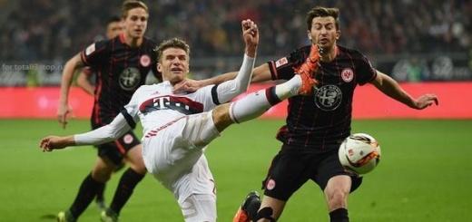ставки на Кубок Германии