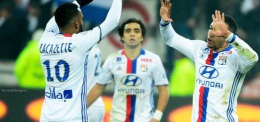 ставки на французский футбол