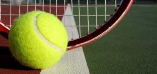 прогноз на теннис сегодня
