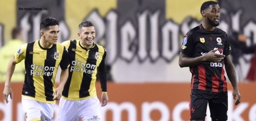 футбол Нидерланды ставки