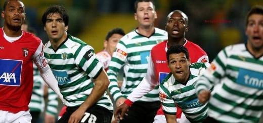 Португалия ставки сегодня