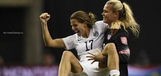 женский футбол ставки